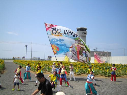 颯爽JAPAN