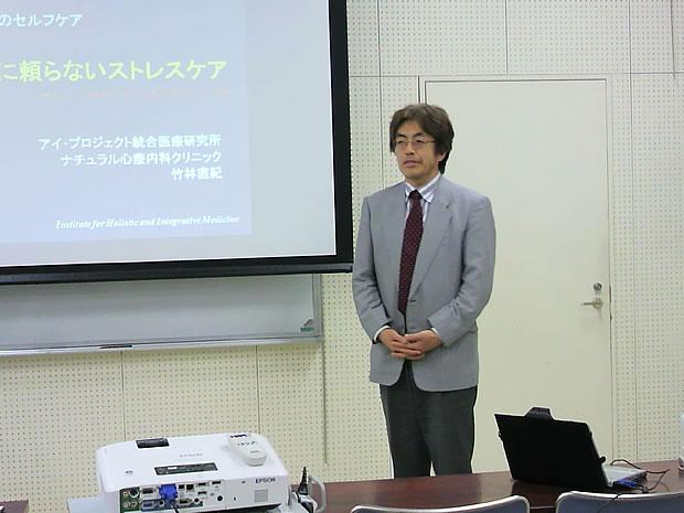 ナチュラル心療内科クリニック 院長 竹林 直紀 先生