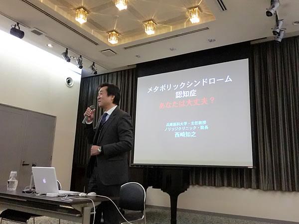 例会講師:西崎先生