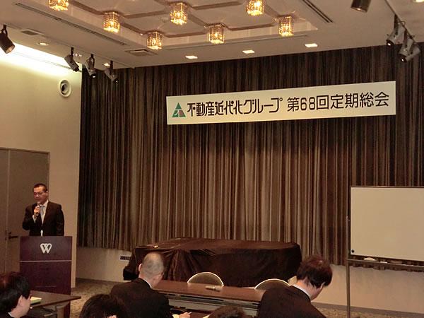 開会の言葉:安田氏