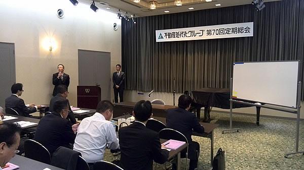 第70回定期総会 佐田野会長挨拶