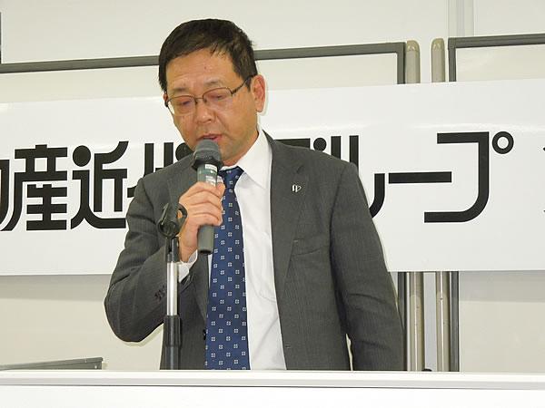 三木副会長 閉会の言葉