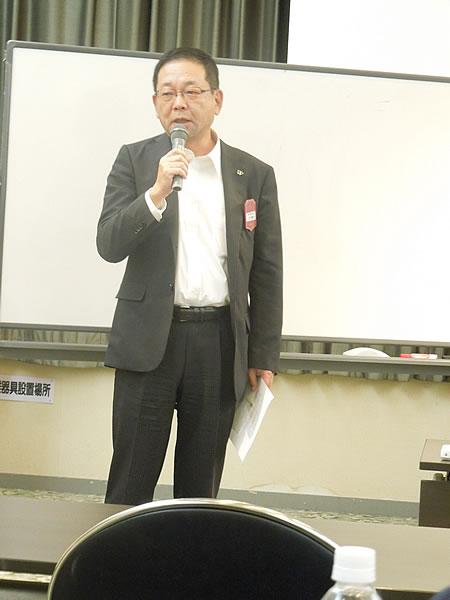三木副会長 閉会の挨拶