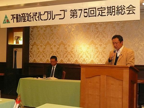 H29年徳田広報・BC部会長