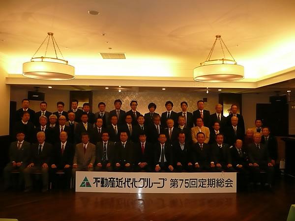 H29年第75回定期総会