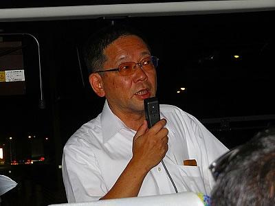 三木副会長