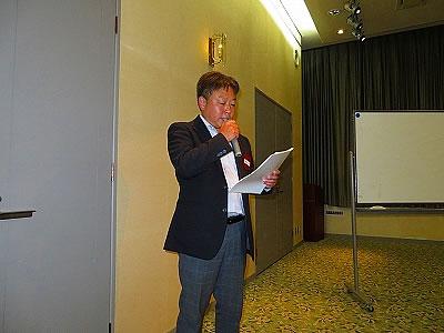 藤田総務部会長