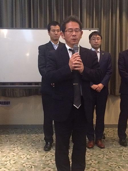 寺本次期副会長